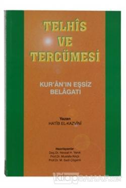 Telhis ve Tercümesi