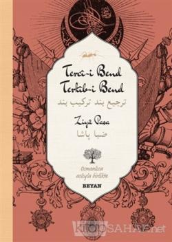Terci-i Bend Terkib-i Bend (Osmanlıca-Türkçe) (Ciltli)