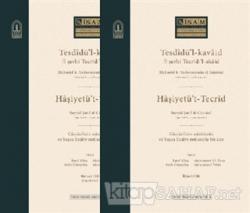 Tesdidü'l-kavaid fi Şerhi Tecridi'l-akaid (2 Cilt Takım)