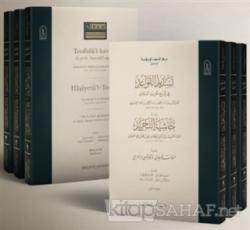 Tesdidü'l-Kavaid Fi Şerhi Tecridil Akaid (3 Kitap Takım Karton)