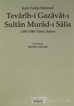 Tevarih-i Gazavat-ı Sultan Murad-ı Salis