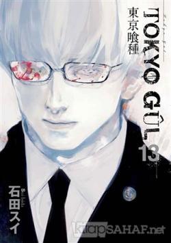 Tokyo Gul 13. Cilt