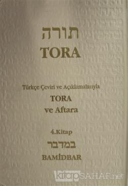 Tora ve Aftara Bamidbar 4. Kitap (Ciltli) - Anonim- | Yeni ve İkinci E