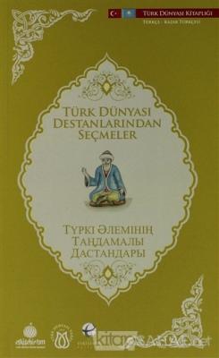 Türk Dünyası Destanlarından Seçmeler (Kazakça-Türkçe)