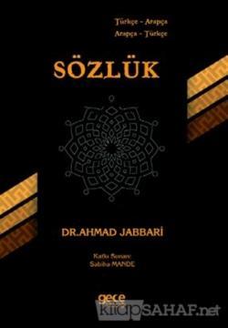 Türkçe Arapça - Arapça Türkçe Sözlük