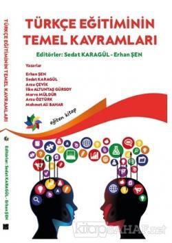 Türkçe Eğitiminin Temel Kavramları