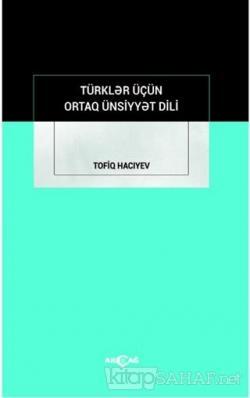 Türkler İçün Ortak Ünsiyyet Dili