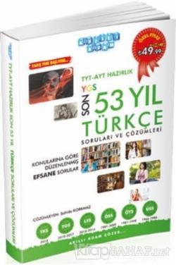 TYT AYT Hazırlık Son 53 Yıl Türkçe Çıkmış Soruları ve Çözümleri