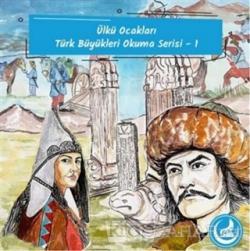 Ülkü Ocakları Türk Büyükleri Okuma Serisi 1 (5 Kitap Takım)
