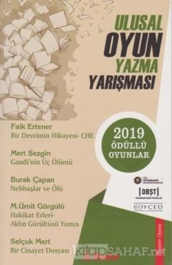 Ulusal Oyun Yazma Yarışması