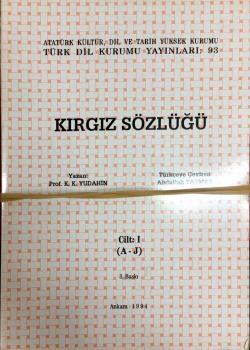 Kırgız Sözlüğü (A-J) (K-Z) 2 Cilt Takım