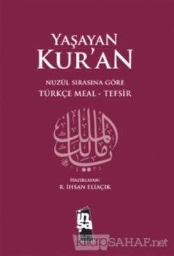Yaşayan Kur'an (Ciltli)