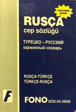 Rusça cep sözlüğü