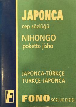 Japonca Cep Sözlüğü Nihongo Poketto Jisho
