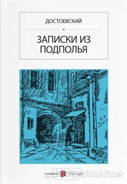 Yeraltından Notlar (Rusça) - Fyodor Mihayloviç Dostoyevski | Yeni ve İ