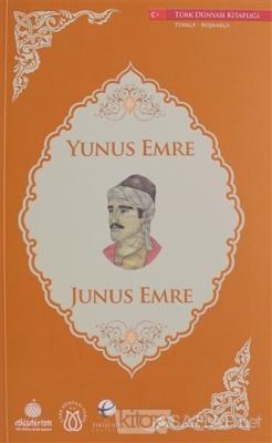 Yunus Emre (Boşnakça - Türkçe)