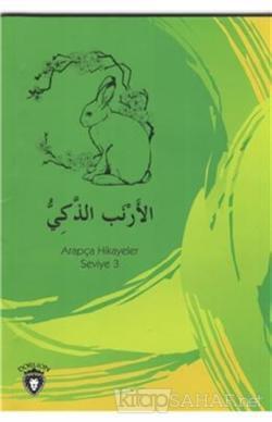Zeki Tavşan Arapça Hikayeler Stage 3