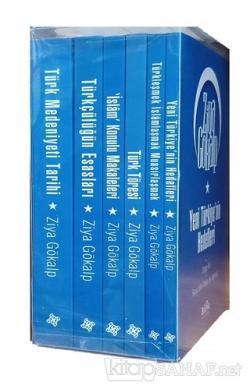 Ziya Gökalp Kitaplığı (6 Kitap Takım)