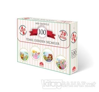 1. Sınıf MEB Tavsiyeli 100 Temel Eserden Seçmeler (20 Kitap Takım) - K