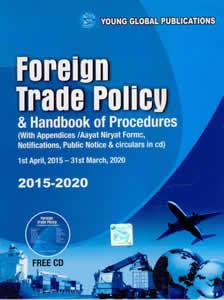 Foreign Trade Policy & Handbook of Procedures - Komisyon | Yeni ve İki