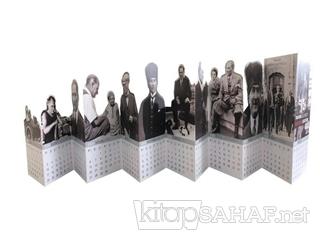 2020-2021 Atatürk Takvim (Kod: 3071) - Kolektif   Yeni ve İkinci El Uc