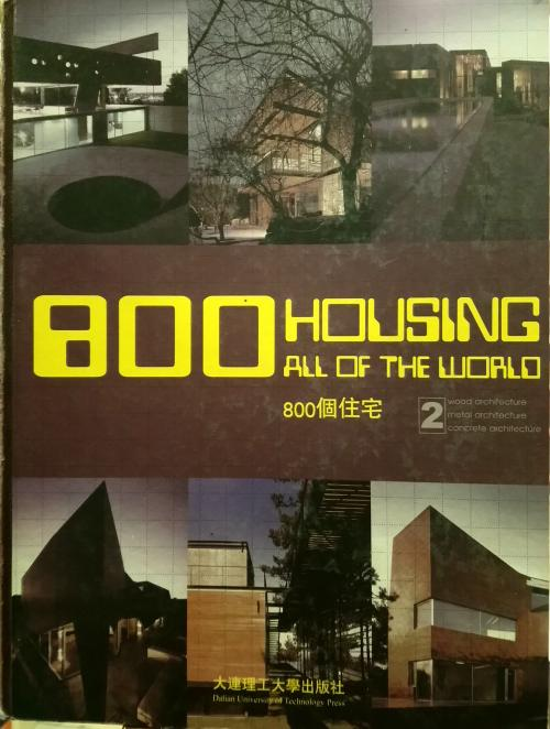 800 HOUSING ALL OF THE WORLD 2 - Kolektif | Yeni ve İkinci El Ucuz Kit