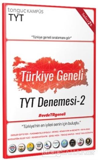2021 Türkiye Geneli TYT Denemesi 2 (10'lu Paket) - Kolektif | Yeni ve