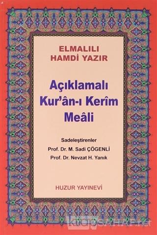 Açıklamalı Kur'an-ı Kerim Meali (Çanta Boy Metinsiz) (044) - Elmalılı