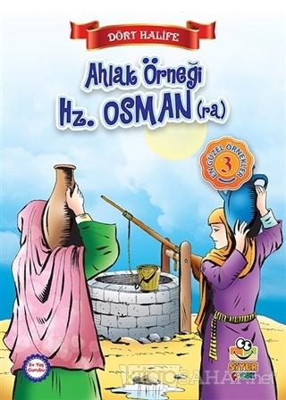 Ahlak Örneği Hz. Osman (ra) - Suat Karadağ- | Yeni ve İkinci El Ucuz K