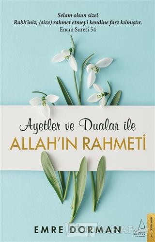 Allah'ın Rahmeti - Ayetler ve Dualar İle - Emre Dorman | Yeni ve İkinc