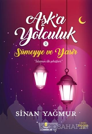 Aşka Yolculuk 2 - Sümeyye ve Yasir - Sinan Yağmur | Yeni ve İkinci El