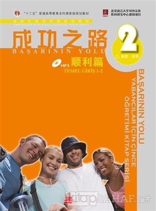 Başarının Yolu - Yabancılar için Çince Öğretimi Kitap Serisi CD'li - L