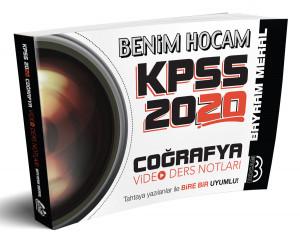 2020 KPSS Coğrafya Video Ders Notları - Kolektif | Yeni ve İkinci El U