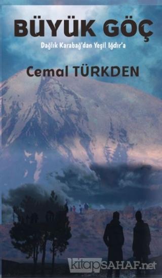 Büyük Göç - Cemal Türkden   Yeni ve İkinci El Ucuz Kitabın Adresi