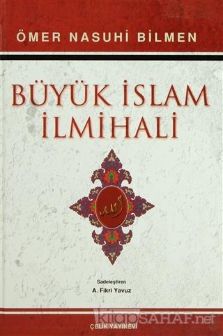 Büyük İslam İlmihali (2. Hamur) (Ciltli) - Ömer Nasuhi Bilmen | Yeni v