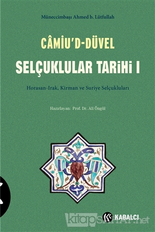 Camiu'D-Düvel Selçuklular Tarihi 1. Cilt - Müneccimbaşı Ahmed b. Lütfu