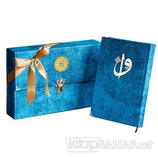Çantalı - Orta Boy Nubuk Kur'an-ı Kerim (Mavi, Vavlı, Mühürlü) - Kolek