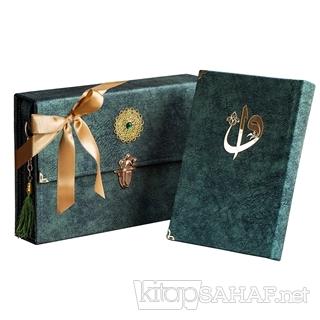 Çantalı - Orta Boy Nubuk Kur'an-ı Kerim (Yeşil, Vavlı, Mühürlü) - Kole