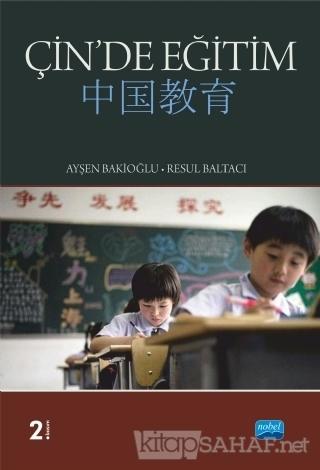 Çin'de Eğitim - Resul Baltacı- | Yeni ve İkinci El Ucuz Kitabın Adresi