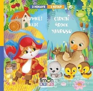 Çizmeli Kedi ve Çirkin Ördek Yavrusu - 2 Hikaye 1 Kitap - Kolektif | Y
