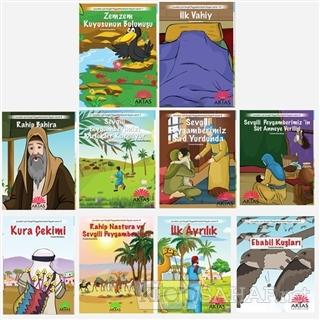 Çocuklar İçin Sevgili Peygamberimizin (sav) Hayatı (10 Kitap Takım) -