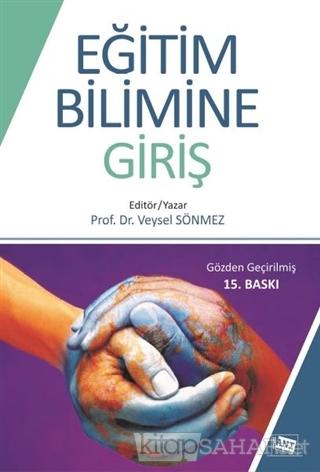 Eğitim Bilimine Giriş - İsmail Bircan- | Yeni ve İkinci El Ucuz Kitabı