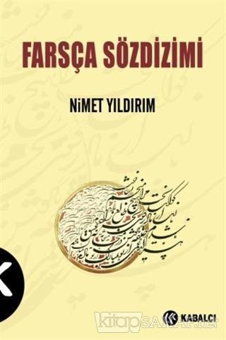 Farsça Sözdizimi - Nimet Yıldırım- | Yeni ve İkinci El Ucuz Kitabın Ad