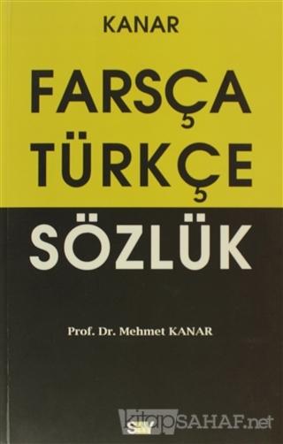 Farsça Türkçe cep sözlüğü - Mehmet Kanar | Yeni ve İkinci El Ucuz Kita