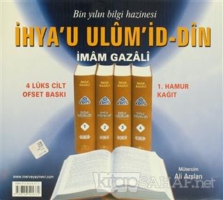 İhya'u Ulum'id-Din ( 4 Cilt Takım ) (Ciltli) - İmam-ı Gazali   Yeni ve