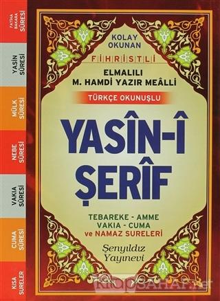Kolay Okunan Fihristli Elmalılı M. Hamdi Yazır Mealli Türkçe Okunuşlu