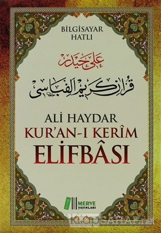 Kur'an-ı Kerim Elif Bası (ElifBa-003) - Ali Haydar | Yeni ve İkinci El