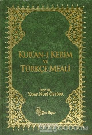Kur'an-ı Kerim ve Türkçe Meali (Metinli Büyük Boy) (Ciltli) - Yaşar Nu