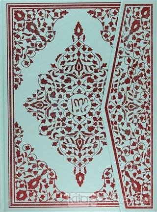 Kur'anı Kerim (Cami Boy) (Ciltli) - Kolektif-   Yeni ve İkinci El Ucuz