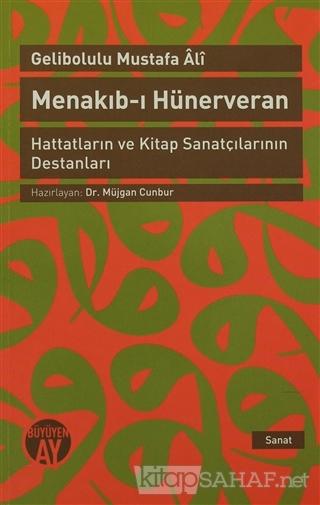 Menakıb-ı Hünerveran - Gelibolulu Mustafa Âlî-   Yeni ve İkinci El Ucu